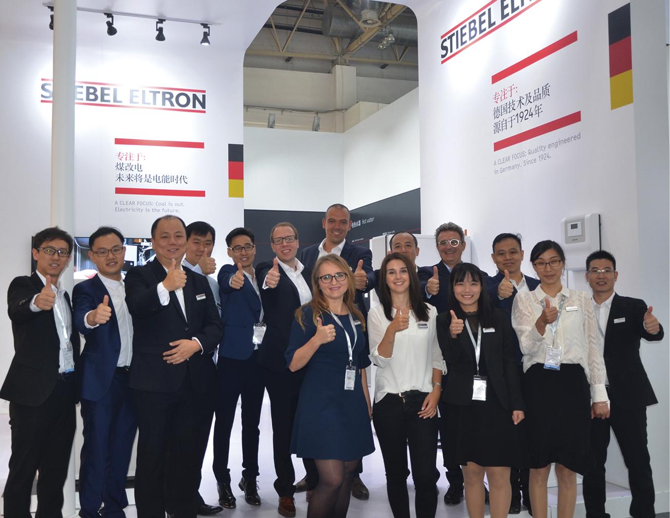 Stiebel Eltron auf der ISH Peking Chinesischer Markt im Fokus