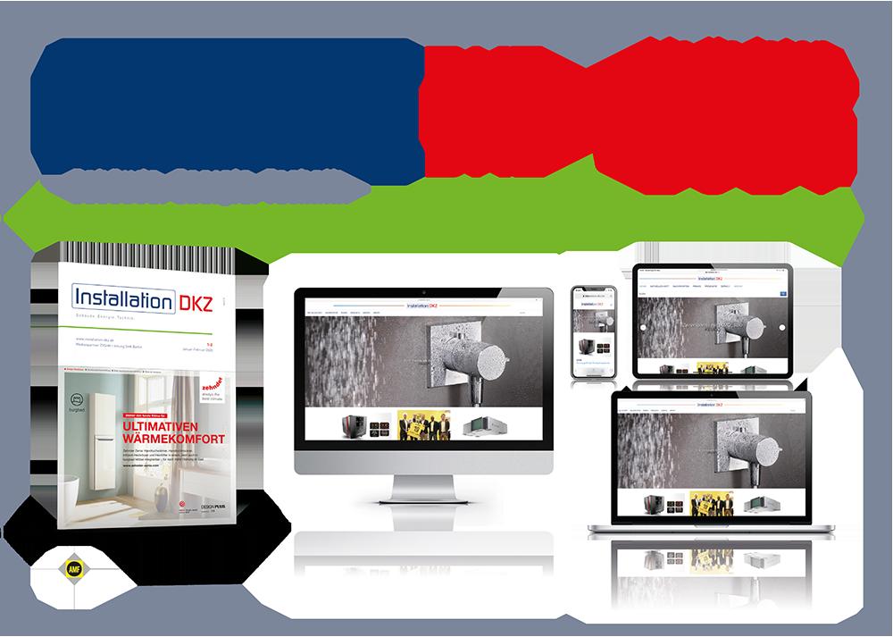 Mediadaten Installation DKZ 2021